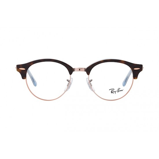 Ray-Ban Clubround RX 4246 V 5885