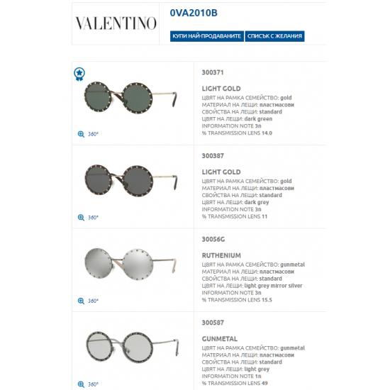 Valentino VA 2010B 30056G