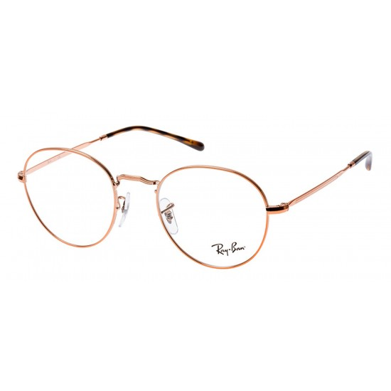Ray-Ban Round RX 3582 2943